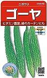 サカタのタネ 実咲野菜0976 ゴーヤ ニガウリ 00920976