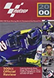 echange, troc Bike Grand Prix Review 2000 [Import anglais]