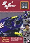 Bike Grand Prix Review 2000 [DVD]