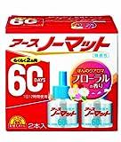 アースノーマット 60日用 取替えボトル 微香性 2本入【HTRC3】