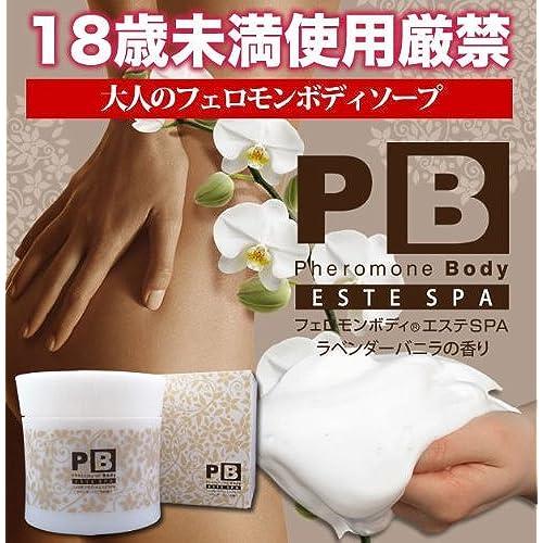 페로몬 바디 에스테틱SPA (Size:1개)