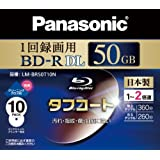 PANASONIC Blu-ray Disc 10 Pack BD-R DL 50GB 2x | Ink-jet Printable (2012)by Panasonic