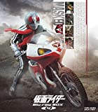 仮面ライダー Blu-ray BOX 4 <完>