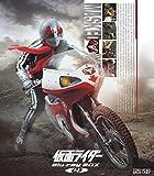 仮面ライダー Blu-ray BOX 4<完>