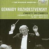 ショスタコーヴィチ:交響曲選集