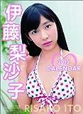 伊藤梨沙子 カレンダー 2013年