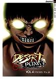 echange, troc Desert Punk - Volume 4 - 3 DVD