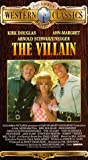 The Villain [VHS]