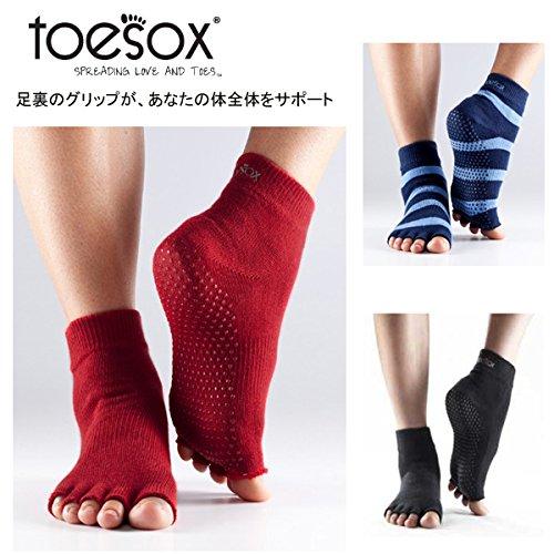 (トゥソックス)TOESOX tsx-002 五本指ソックス HALF TOE WITH GRIP