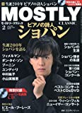 MOSTLY CLASSIC (モーストリー・クラシック) 2010年 02月号 [雑誌]