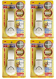 Lifestyle You 4 Pcs KM Japan Child Baby Toddler Infant Safety Lock For Drawer Fridge Cabinet Commode etc