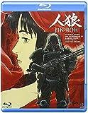 人狼 JIN-ROH[Blu-ray/ブルーレイ]
