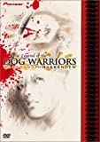 Legend of the Dog Warriors - Hakkenden