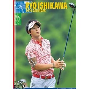 石川遼  2014年カレンダー
