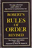 Roberts Rule Of Order (051505366X) by Gen, Robert