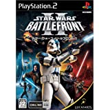 Star Wars: Battlefront II [Japan Import]