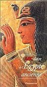 L'abcdaire de l'Egypte ancienne par Andreu