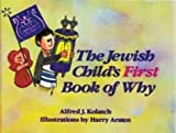 The Jewish Child's First Book of Why [Hardcover]