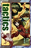 小説tactics(2) (マッグガーデン ノベルズ)