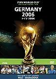 FIFA(R)ワールドカップ ドイツ 2006 [DVD]