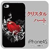 iPhone 4S/4対応 携帯ケース【032クリスタルハート】
