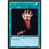 【 遊戯王 カード 】 《 地割れ 》(ゴールドレア)【ゴールドボックス】gdb1-jp033