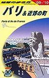 A07 地球の歩き方 パリ&近郊の町 2009~2010