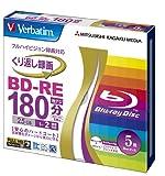 三菱化学メディア Verbatim BD-RE (ハードコート仕様) くり返し録画用 25GB 1-2倍速 5mmケース 5枚パック ワイド印刷対応 ホワイトレーベル VBE130NP5V1 ランキングお取り寄せ