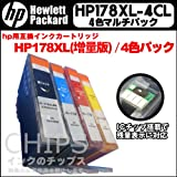 【 ICチップ付 】 HP178 XL 互換 4色セット 増量タイプ  【残量表示あり】【新機種対応】