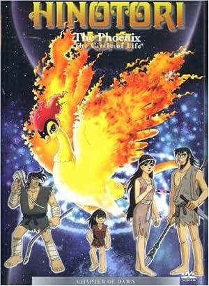 火の鳥 DVD-BOX