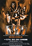 KISS 2004 Japan Tour Flyer Handbill