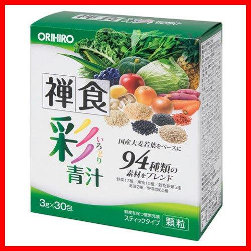 オリヒロ 禅食彩青汁 3g×30包