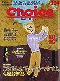 Choice (チョイス) 2012年11月号(秋号)[雑誌]