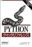 Python�����å���ե����