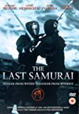 The Last Samurai [DVD]