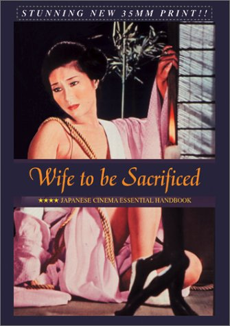Wife to Be Sacrificed [DVD] [1975] [Region 1] [US Import] [NTSC]