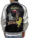 (コンフューズ)CONFUSE スカジャン メンズ ジャケット 龍 虎 ドラゴン タイガー 刺繍 アウター サテン アメカジ ブルゾン cfjk2006 (XL,BLACK)