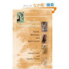 Wildlife Contraception: Issues, Methods, And Applications (Zoo and Aquarium Biology and Conservation Series)