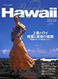 Priority Hawaii 2008-2009 (?????J?????_?[MOOKS)