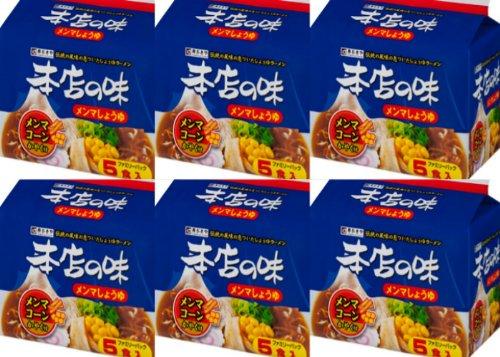 寿がきや本店の味 メンマしょうゆ味ラーメン30食
