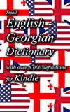 Small English-Georgian Dictionary for Kindle E Ink