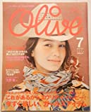 olive (オリーブ) 2002年 07月号 スペシャルインタビュー 大野智 嵐