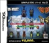 SIMPLE DSシリーズ Vol.3 THE 虫とり王国~新種発見!ノコギリカブト!?~