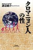 ISBN-10:4860301641