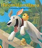 img - for Ho'omalamalama: A Hawaiian Language Primer book / textbook / text book