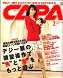CAPA (キャパ) 2009年 02月号 [雑誌]