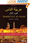 Arabiyyat al-Naas (Part One): An Intr...