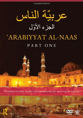 Arabiyyat Al-Naas (Part One): An Introductory Course In Arabic front-714573