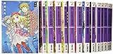 新約 とある魔術の禁書目録 文庫 1-14巻セット (電撃文庫)