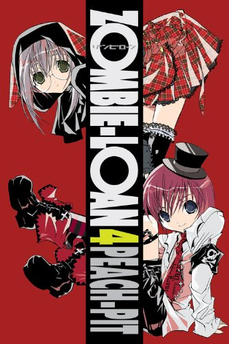 ZOMBIE-LOAN 4巻(英語版)